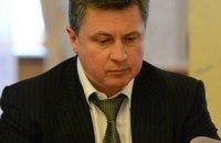 Италия заморозила активы сына Азарова