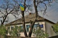 В селе Лопаскино Луганской области из-за обстрела поврежден газопровод