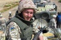 Военные взяли под контроль поселок Шумы на Донбассе, - Тымчук
