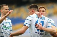 """""""Динамо"""" через 5 лет вернуло себе звание сильнейшего клуба Украины"""