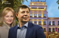 """Дружина Тараса Козака, яка потрапила під українські санкції, повіністю змінила ім'я, - """"Схеми"""""""