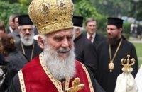 """Главу сербской церкви внесли в базу """"Миротворца"""""""