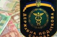 Днепропетровская налоговая предлагает клиентам новые сервисы