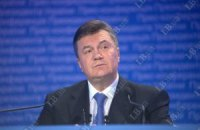 Янукович назначил глав трех районов Киева