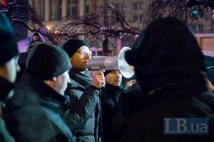 Яценюк дал власти 24 часа для мирного урегулирования кризиса