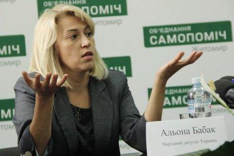 Народный депутат Бабак решила сложить полномочия (обновлено)