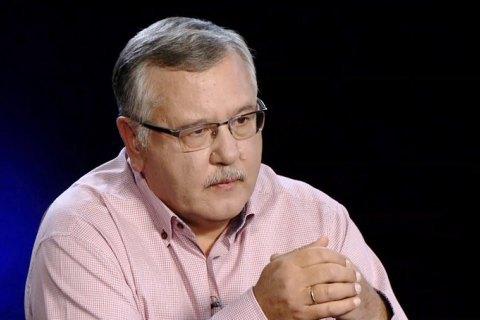 Слідком Росії порушив справу проти Гриценка
