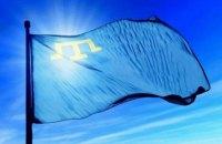 Мэрия Торонто поднимет флаг крымскотатарского народа