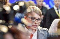 Тимошенко: у другому турі ми із Зеленським будемо конкурентами