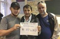 З ВВС у Москві відпустили всіх затриманих кримських татар (оновлено)