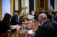 Зеленський дав Кабміну завдання роз'яснити обмеження локдауну