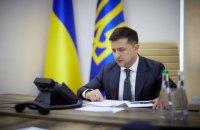 Зеленський підписав закон щодо підтримки українських авіакомпаній