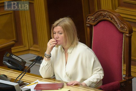 Украина предложила России провести обмен заложниками 5 января