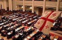 Парламент Грузии эвакуировали из-за звонка о бомбе
