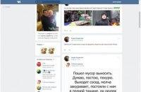 """В интернете активизировались вербовщики на платные """"протесты"""" в Киеве, - СМИ"""