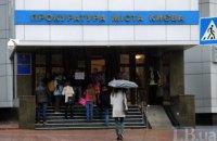 Прокуратура сообщила о подозрении сыну депутата Попова