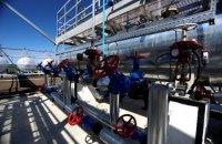 Названо переможців конкурсів з видобутку газу на 9 ділянках