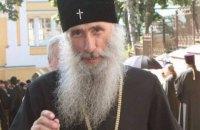 Тернопольский митрополит УПЦ МП заболел COVID-19