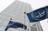 Международный уголовный суд в Гааге обнародовал новый отчет о ситуации в Украине