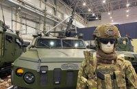 «Зброя та Безпека-2021»: ключові тренди та головні досягнення