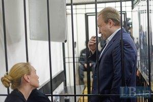Оглашение приговора Волге отложили