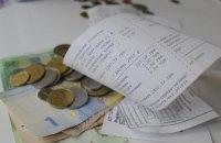 7 мифов о коммунальных тарифах
