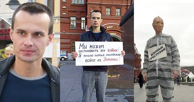 Денис Бахолдин на антивоенных акция, 2014.