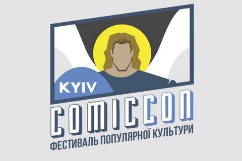 """На українському Комік-Коні представлять переклад культових """"Хранителів"""""""