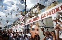 Оппозиция: новое дело против Тимошенко - прихоть Януковича