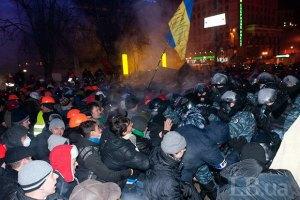Європейський суд надав пріоритетне значення скарзі активіста, побитого на Євромайдані