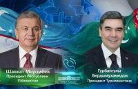 Узбекистан подтвердил, что президент Туркменистана жив