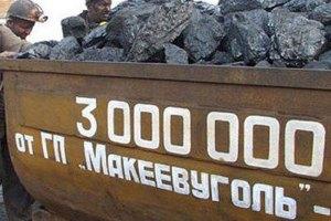 Харьковские ТЭЦ могут перейти с газа на уголь
