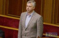 Украина и Словакия договорились о взаимном признании документов об образовании