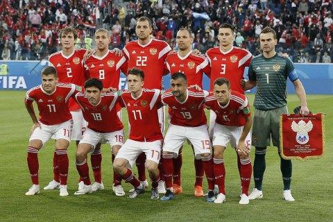 Россию могут лишить права участия в Чемпионате мира-2022 по футболу