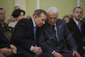 Кравчук і Кучма хочуть бути гарантами в переговорах влади і опозиції