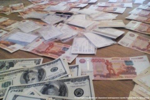 Пограничники задержали на Донбассе валютного махинатора
