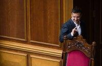 Президент Зеленський приїде у Раду