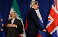 Іранський компроміс