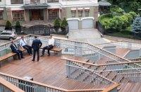 Лестница на Пейзажной аллее обошлась Киеву в 15 млн гривен