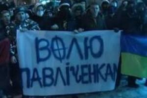 Во Львове провели марш в защиту семьи Павличенко