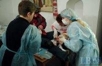 За час сутичок у Києві постраждали понад 600 осіб, - МОЗ