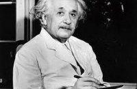 Физики обнаружили гравитационные волны