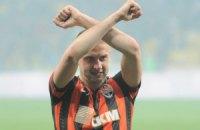 """""""Шахтар"""" увійшов до топ-5 Європи за кількістю клубних вихованців"""
