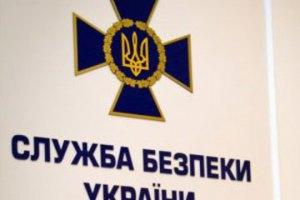 СБУ задержала информатора российских спецслужб в Днепропетровске