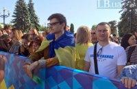 За инаугурацией на площади Конституции наблюдало около 3 тыс. человек