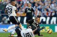 """""""Реал"""", сыграв вничью с """"Валенсией"""", выбывает из чемпионской гонки"""