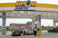 """Мережа заправок """"БРСМ-Нафта"""" відхрестилася від кримінальної справи"""