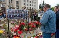 Одеська міськрада погодила увічнення пам'яті жертв трагедії 2 травня