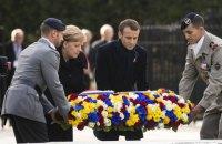 Макрон и Меркель почтили память погибших в Первой мировой