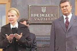 Штаб Тимошенко готовит провокацию против Януковича